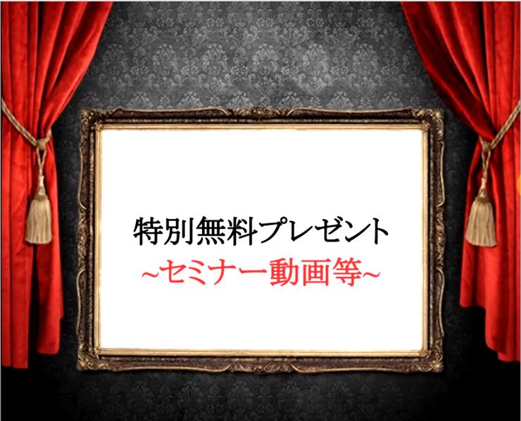 37日目実践記「メルマガ連動アフィリエイト編」